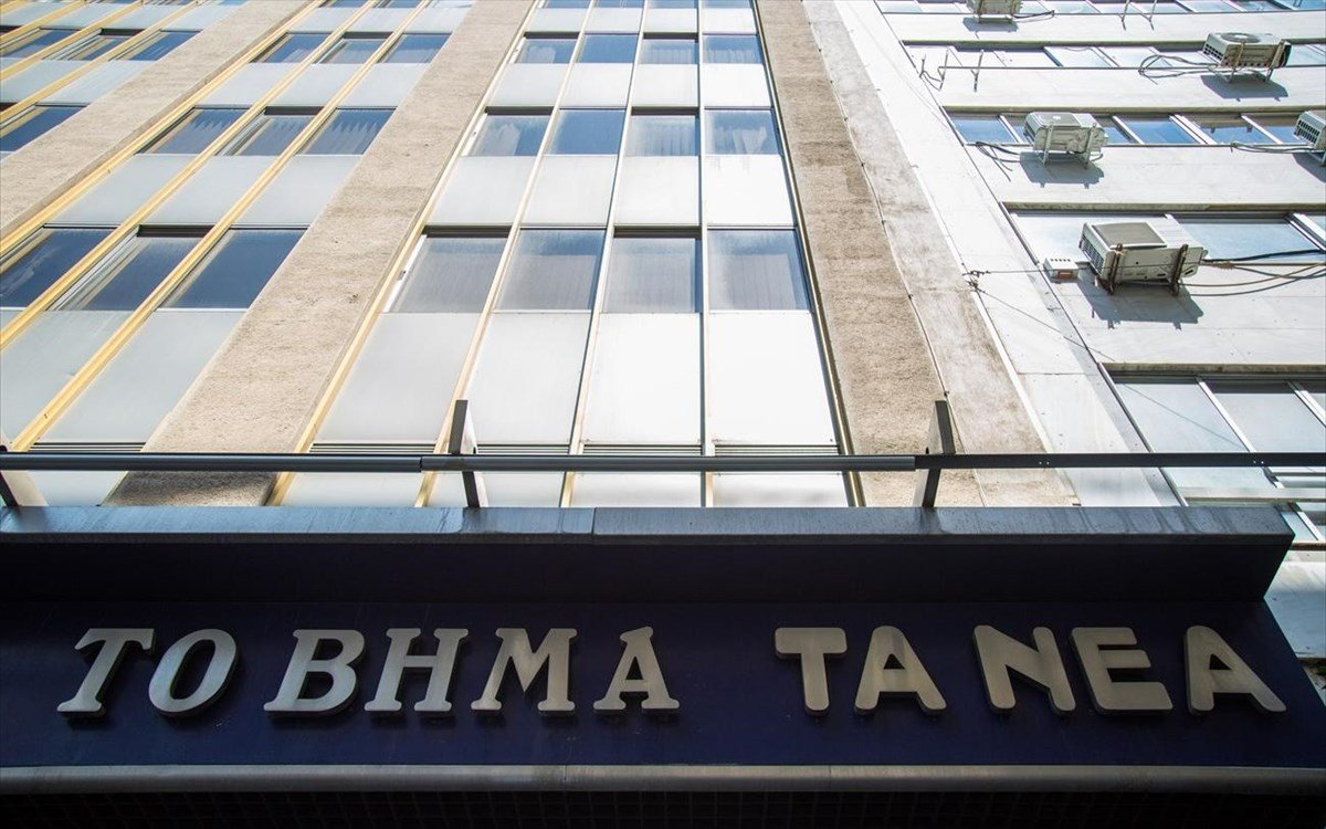 tovima.gr & tanea.gr: Η εποχή του ΔΟΛ και το πρωτοποριακό εκδοτικό σύστημα