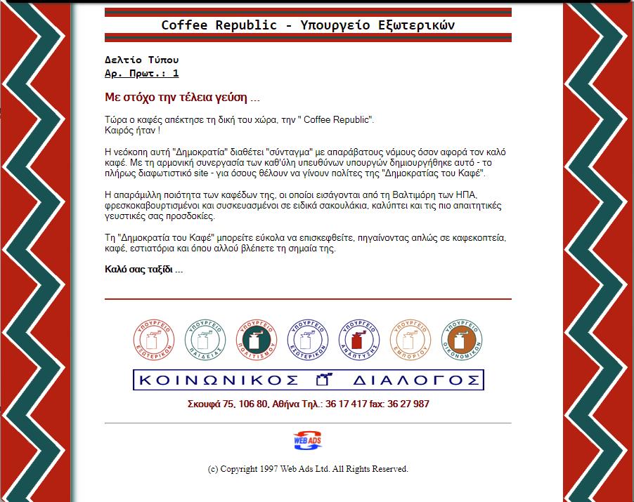 coffee-republic-java-1